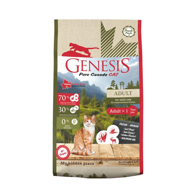 Genesis Cat my hidden place (Adult)