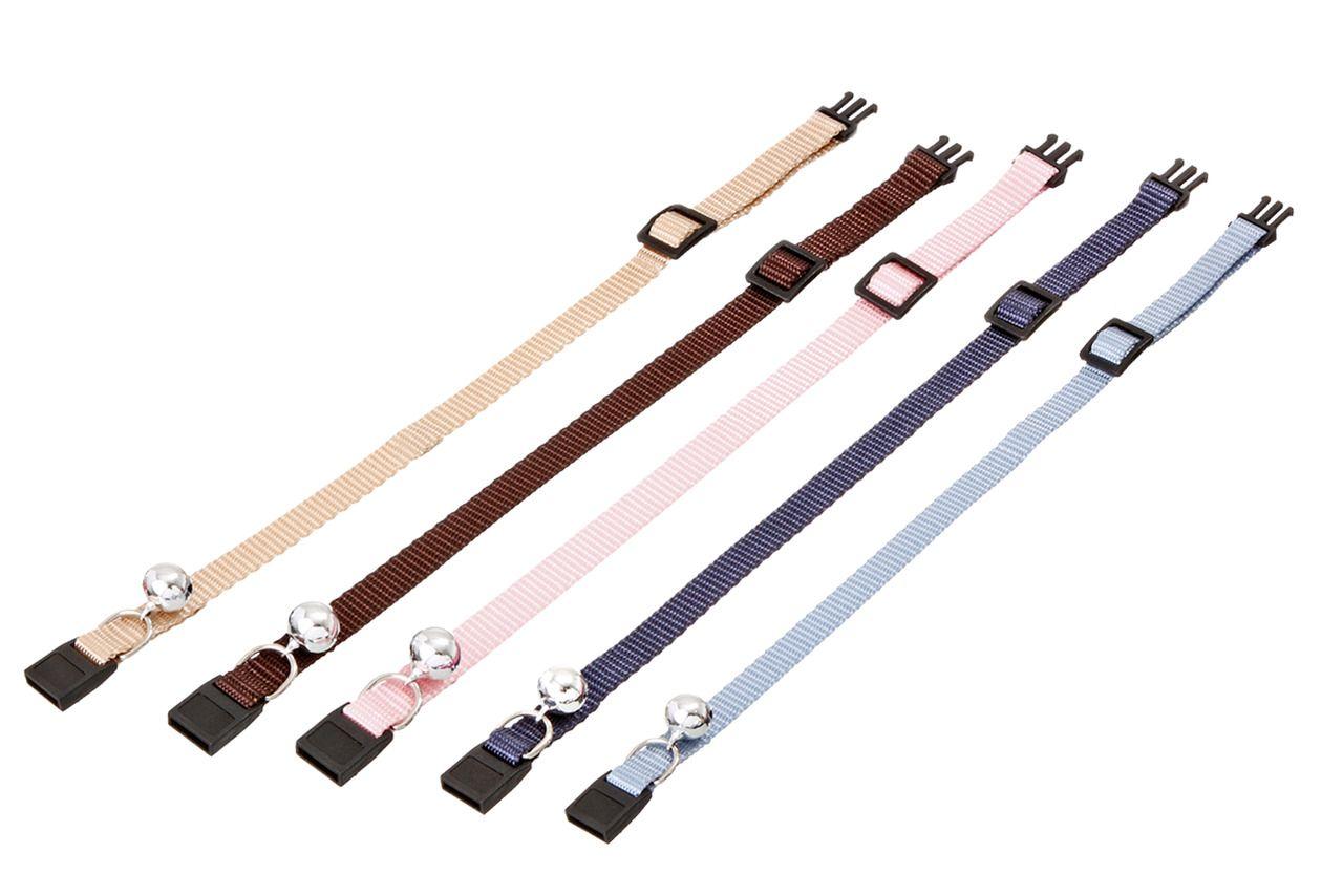 Karlie Art Sportiv Plus Halsband , 10mm 30cm